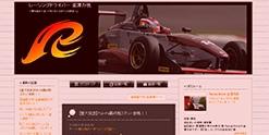 【重大発表】FIA-F4最終戦スポット参戦!!
