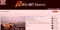 RIKI's NET Channelスクリーンショット
